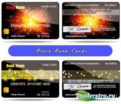 Черные лучистые банковские карты с бликами (Вектор)