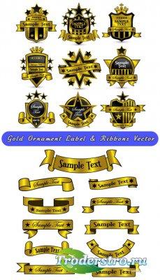 Золотые звездные лейблы этикетки с лентами (Вектор)