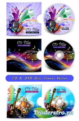 Дизайн обложек для музыкальных CD, DVD дисков (Вектор)