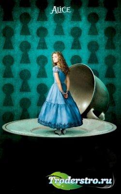 Шаблон для фото Алиса
