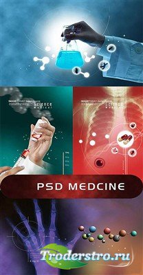 Коллекция многослойных PSD на медицинскую тематику