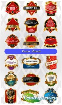 Красные овальные ромбовидные лейблы с золотыми лентами (Вектор)