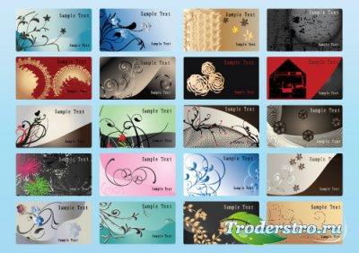 Черные, небесно-голубые карточки визитки с кружевами (Вектор)