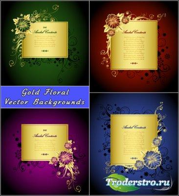 Фоны с золотыми цветочными уголками и кружевами (Вектор)