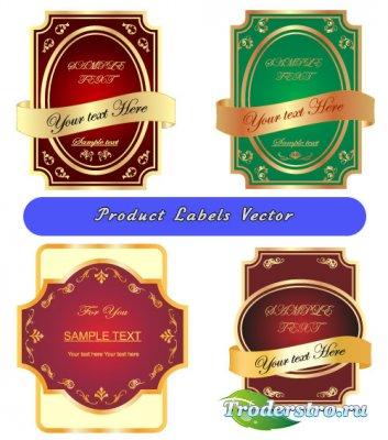 Бордовые и зеленые продуктовые этикетки (Вектор)