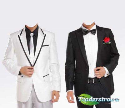 Шаблоны для монтажа в Photoshop - Белый и черный костюмы
