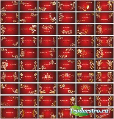 Красные визитки украшенные золотыми цветами (Вектор)