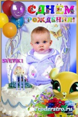 Детская рамка для фото - Мальчиков с днем рождения