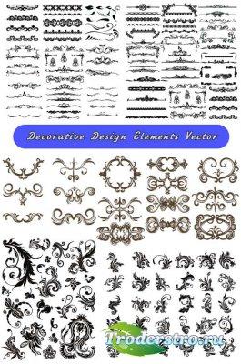 Декоративные элементы усики (Вектор)