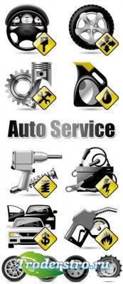 Векторный клипарт - автомобильный сервис векторные иконки / Auto service ic ...