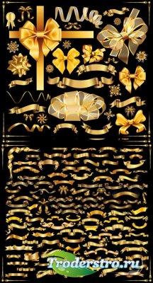 Векторный клипарт - золотые ленточки для баннера / gold banner's ribbons v ...