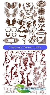 Геральдические каллиграфические орнаменты, крылья (Вектор)