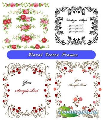 Винтажный стиль рамок из тонких цветочных стеблей (Вектор)