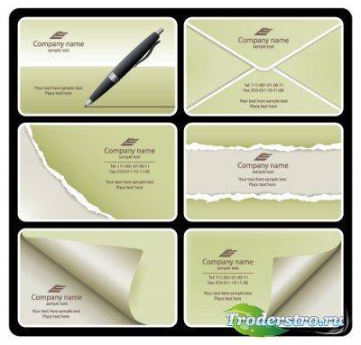 Светло зеленые визитные бизнес карточки (Вектор)