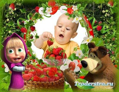 Фоторамка  - А,я ягодки люблю.