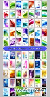 70 Визитных карточек с абстрактным дизайном (Вектор)