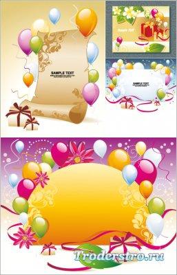 Клипарт с цветными воздушными шариками и подарками (Вектор)