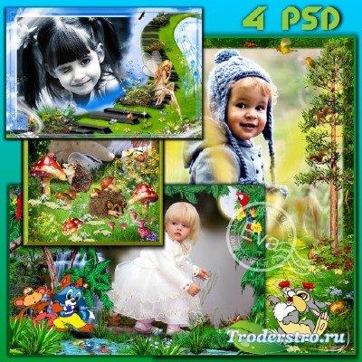 Сборник детских фоторамок - Сказочная поляна
