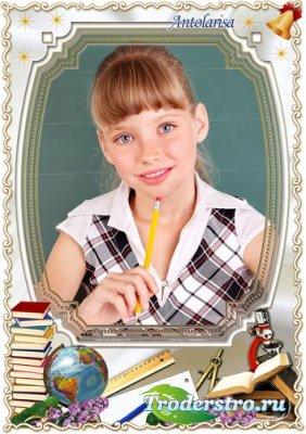 Школьная рамка для фото – Последний звонок