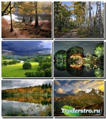 Новые пейзажи очаровательной природы (Часть 8)