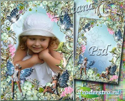 Детская рамочка - Цветы как бабочки, а бабочки - цветы