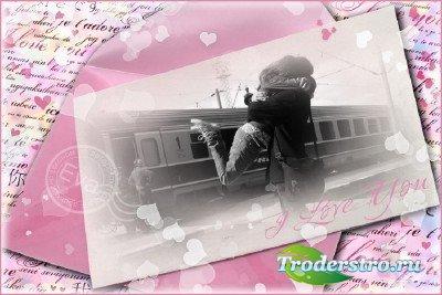 Рамочка для фото - Фото на память о нас