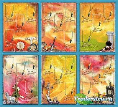Оригинальный выпускной альбом (многослойные PSD)