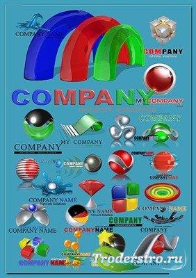 Большая коллекция многослойных логотипов организаций и фирм