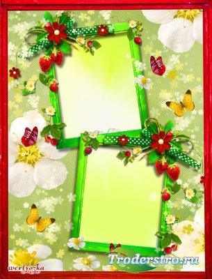 Рамка для двух фото - Клубника манит ароматом сладким