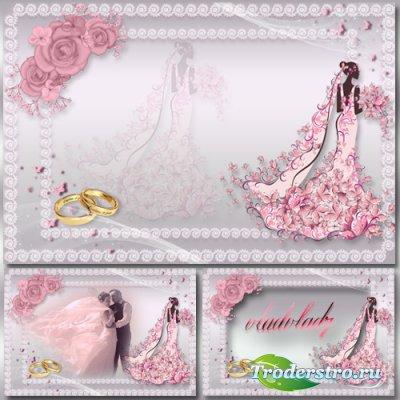 Свадебная фоторамка - Винтажная сказка