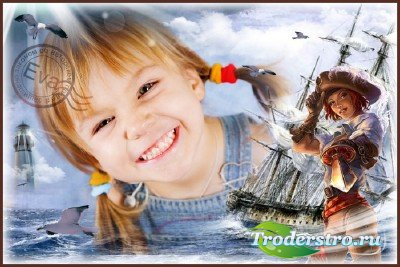 Детская рамка для photoshop - Хочу покорять моря