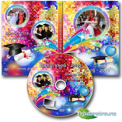 Обложка DVD и задувка на диск - Школьный выпускной 2012