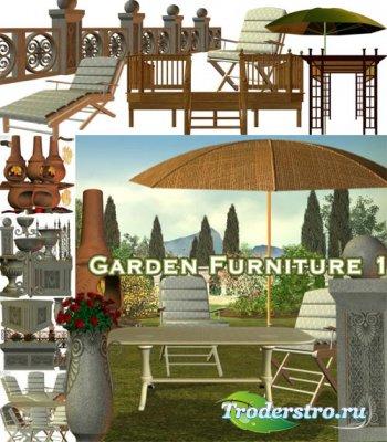 Клипарт - Садовая мебель