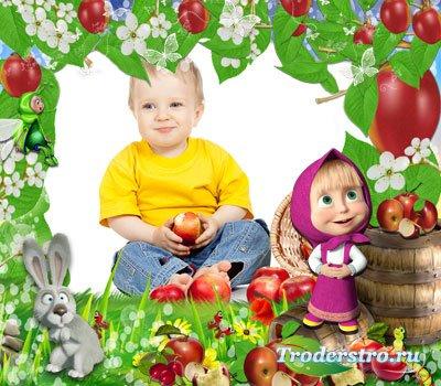 Фоторамка  - Яблочки,эх яблочки
