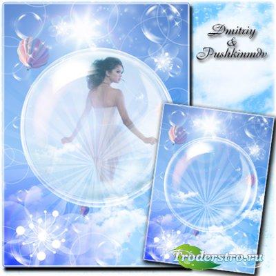 Романтическая фоторамка - Парящая в облаках