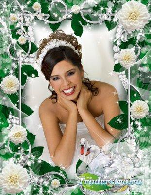 Свадебная рамка для фото - Прекрасная невеста
