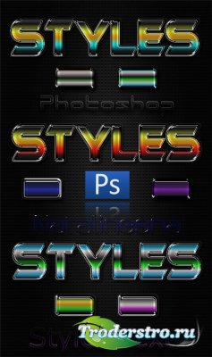 Стили цветной метал для Photoshop / Color metal styles for Photoshop