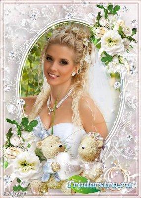 Свадебная рамка для фото - Пусть ваша свадьба будет самой лучшей