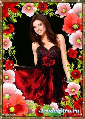 Цветочная psd рамка для фото - Красные маки всем сердцем люблю