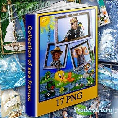 Морские рамочки - Дивной мелодией, в тон переливами плещется море лазурное