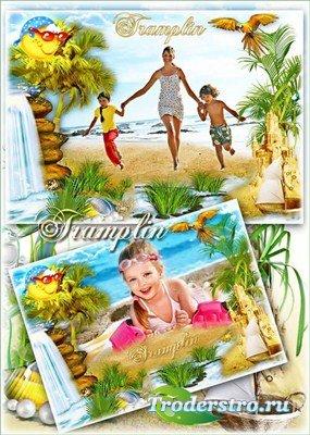 Летняя пляжная рамка – Море, солнце, пляж, песок, Дует легкий ветерок