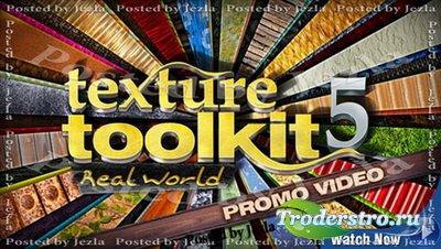 Большая Коллекция фонов и текстур