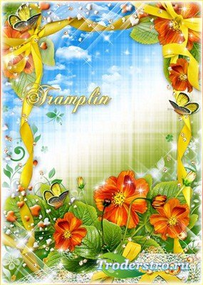 Цветочная рамка для фото – Они умылись Зарей рассвета, И сладко пахнут Нача ...