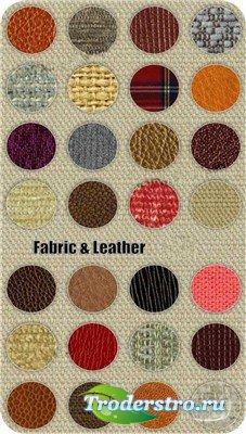Большая коллекция тканевых и кожаных текстур