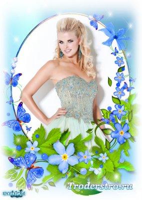 Многослойная цветочная рамка для фото - Нежно-голубые цветы незабудки