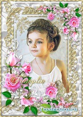 Нежная цветочная рамка с розовыми розами - Миленький мой, нежный цветочек