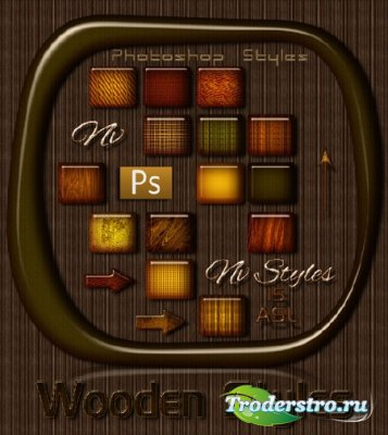 Деревянные стили  для Photoshop