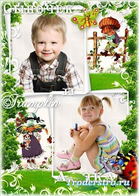 Детская рамка для двух фото - Два ангелочка - Сыночек и дочка