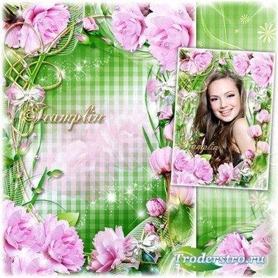 Рамка для фото в нежно-розовых тонах с пионами – В твоих глазах весна