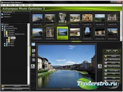 Ashampoo Photo Optimizer 5.1.1 Portable
